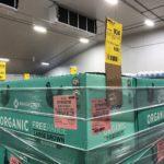 Walmart double labelling
